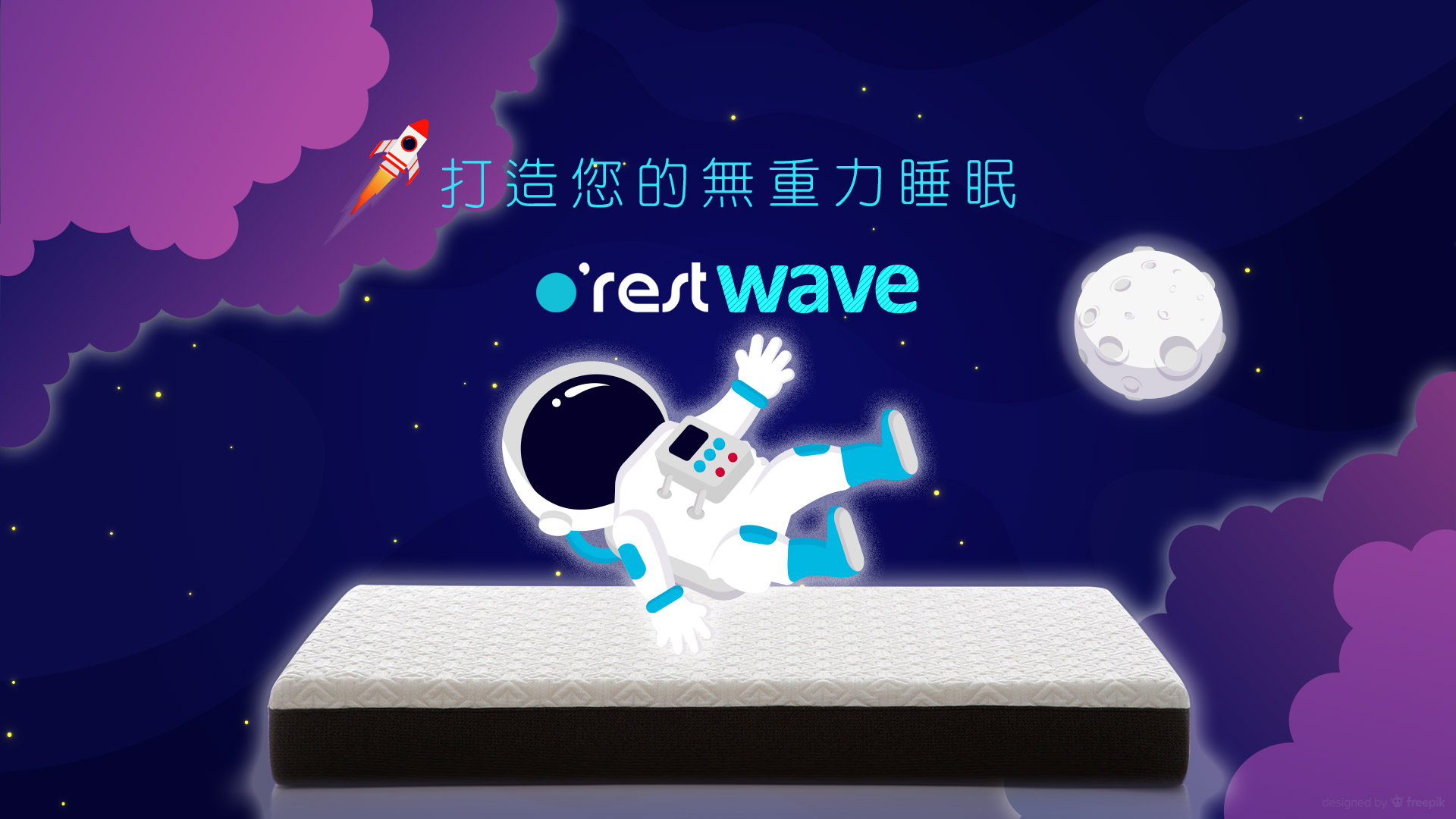 記憶床墊首選,o'rest wave
